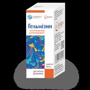 Гельмизин
